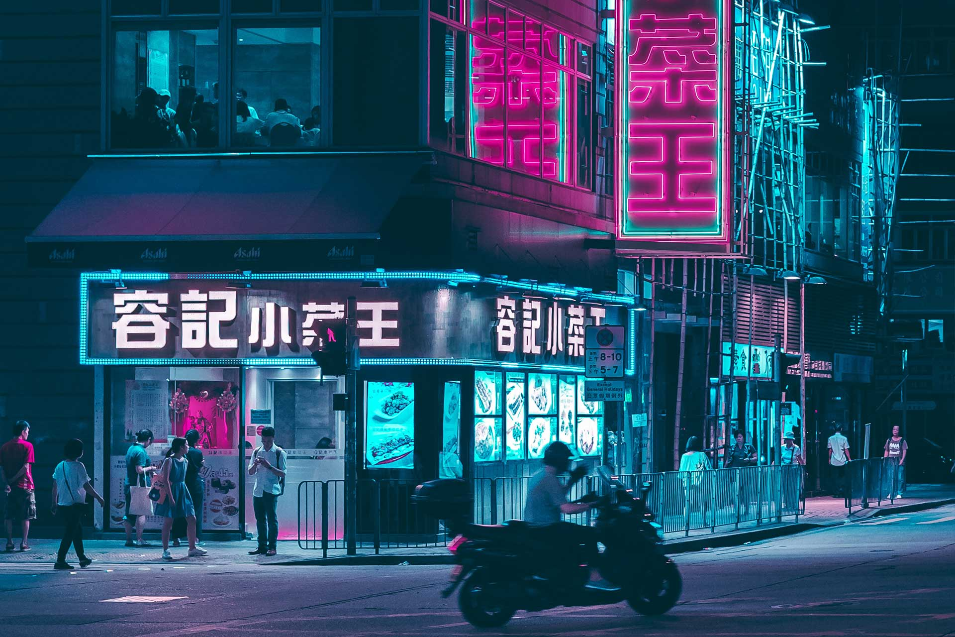 LP-Header-China-City-Streets